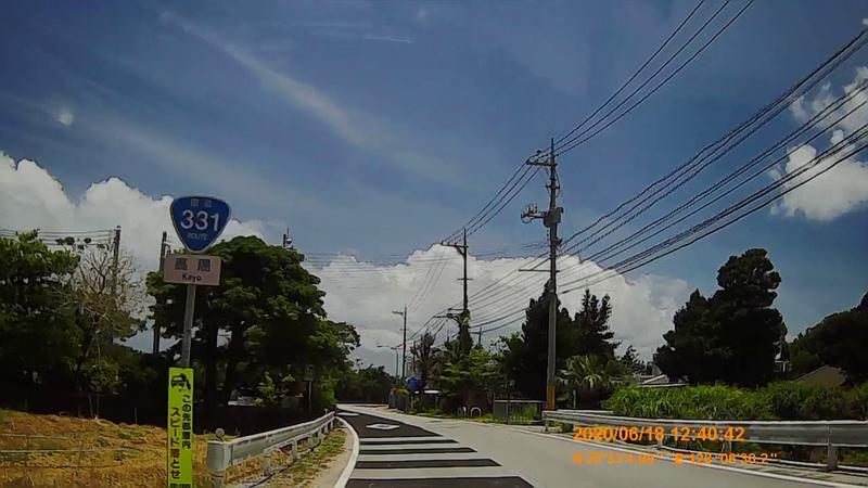 f:id:japan_route:20200821182107j:plain