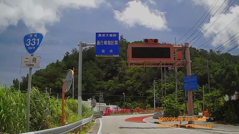 f:id:japan_route:20200821182309j:plain