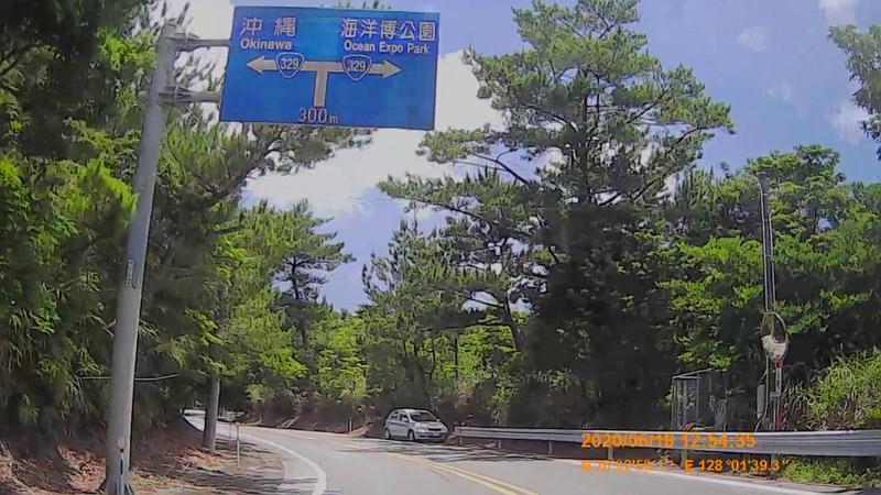 f:id:japan_route:20200821182339j:plain