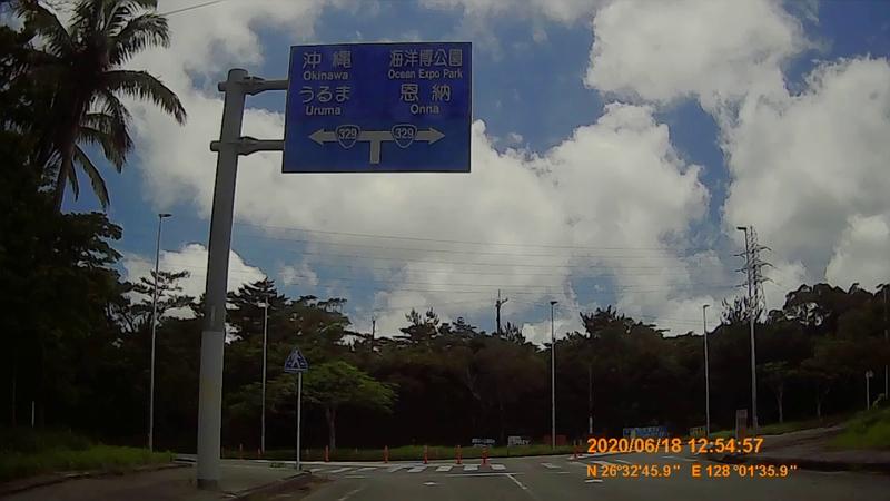 f:id:japan_route:20200821182344j:plain