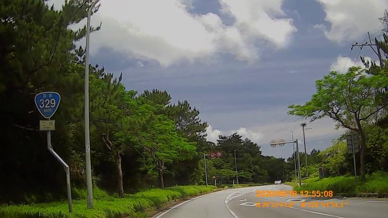 f:id:japan_route:20200821182356j:plain