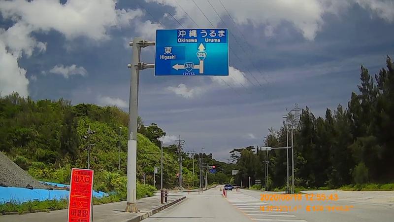 f:id:japan_route:20200821182401j:plain