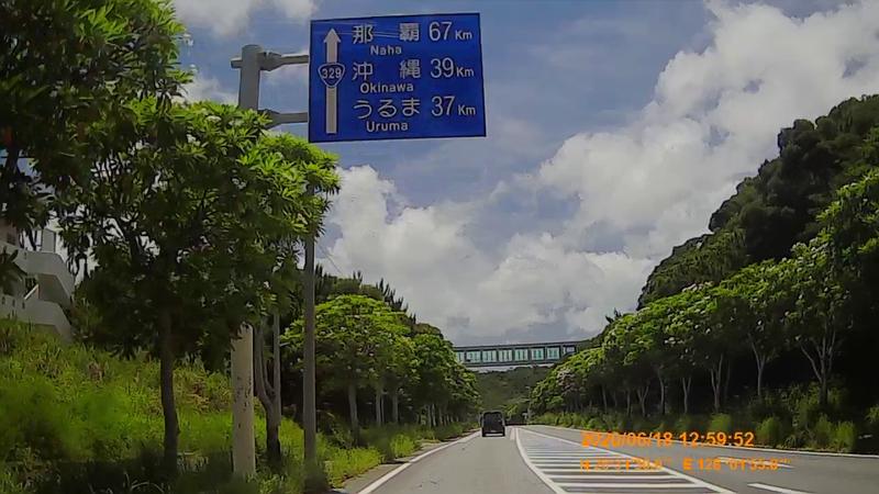 f:id:japan_route:20200821182434j:plain