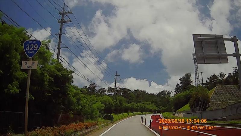f:id:japan_route:20200821182454j:plain
