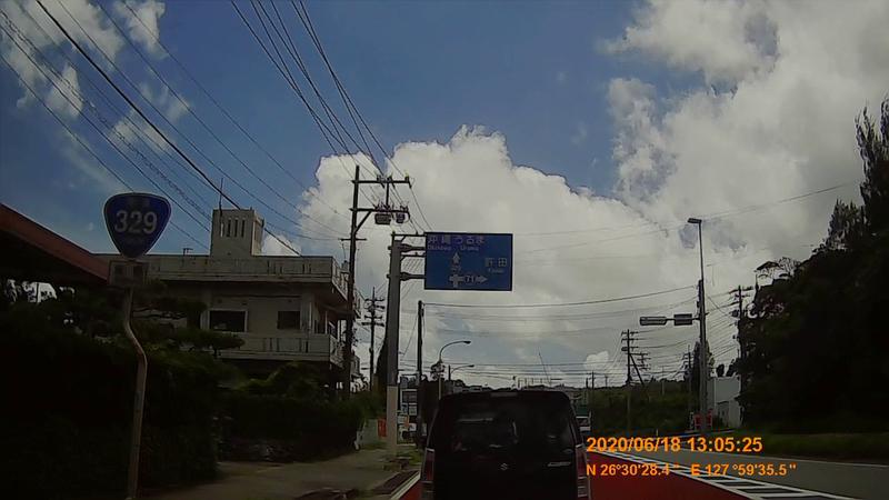 f:id:japan_route:20200821182509j:plain