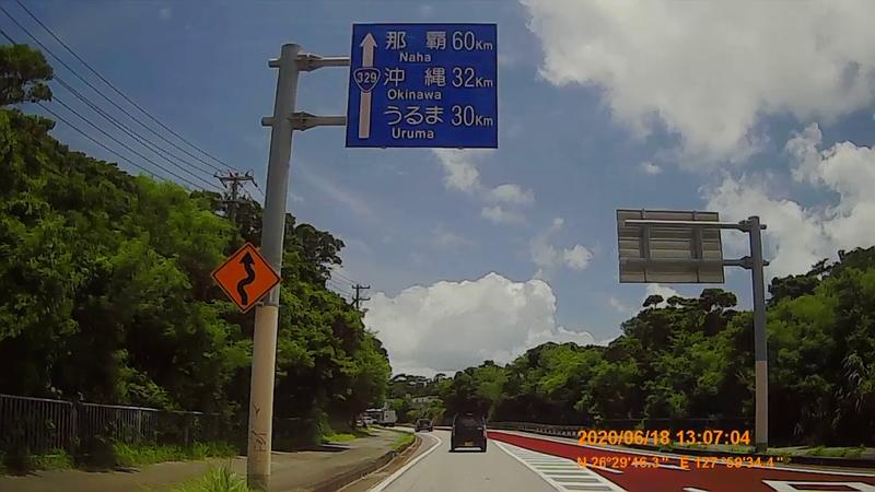 f:id:japan_route:20200821182528j:plain