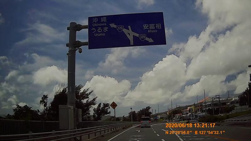 f:id:japan_route:20200821182714j:plain