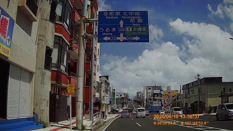f:id:japan_route:20200821182958j:plain