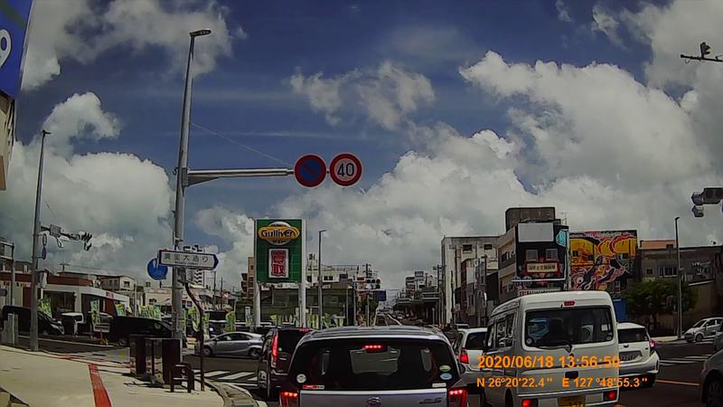 f:id:japan_route:20200821183005j:plain