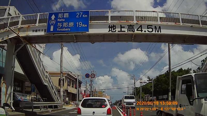 f:id:japan_route:20200821183010j:plain