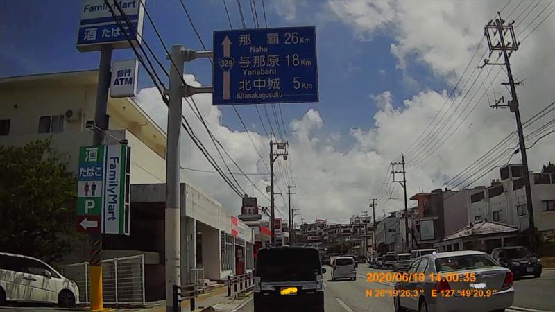 f:id:japan_route:20200821183015j:plain