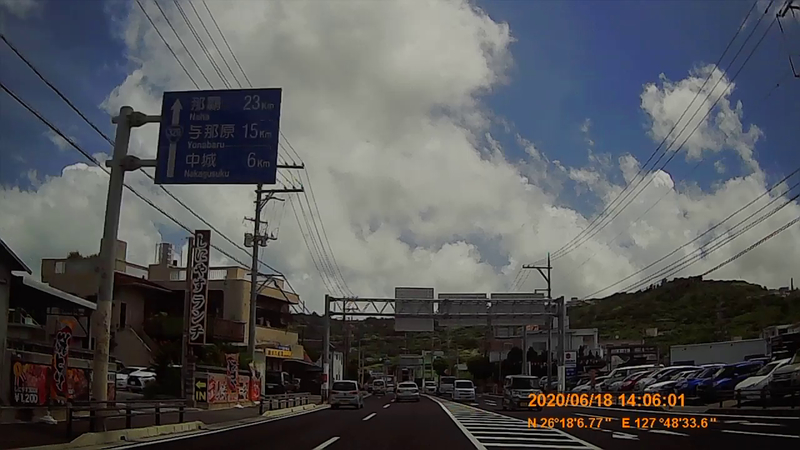 f:id:japan_route:20200821183034j:plain