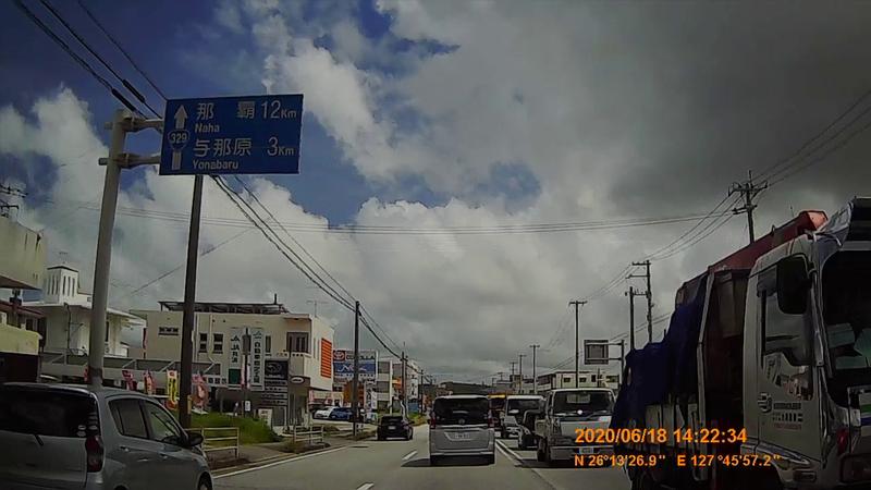 f:id:japan_route:20200821183130j:plain