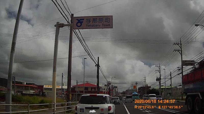f:id:japan_route:20200821183141j:plain