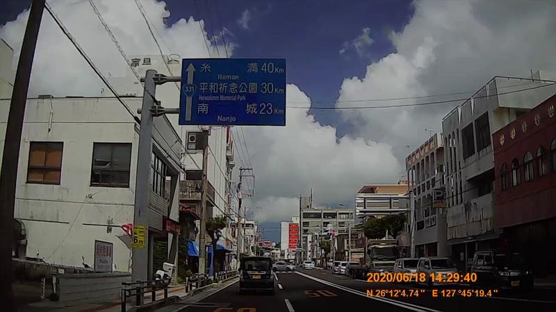 f:id:japan_route:20200821183158j:plain
