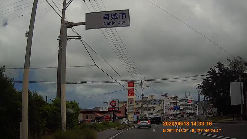f:id:japan_route:20200821183213j:plain