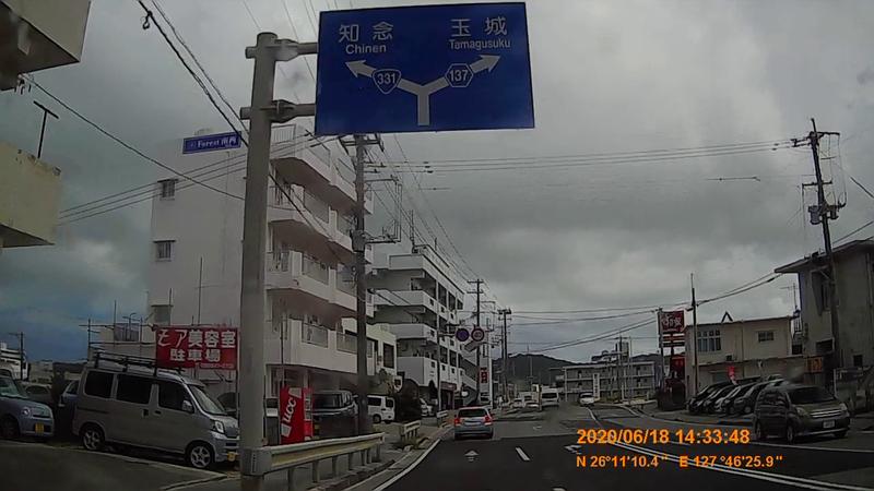 f:id:japan_route:20200821183218j:plain