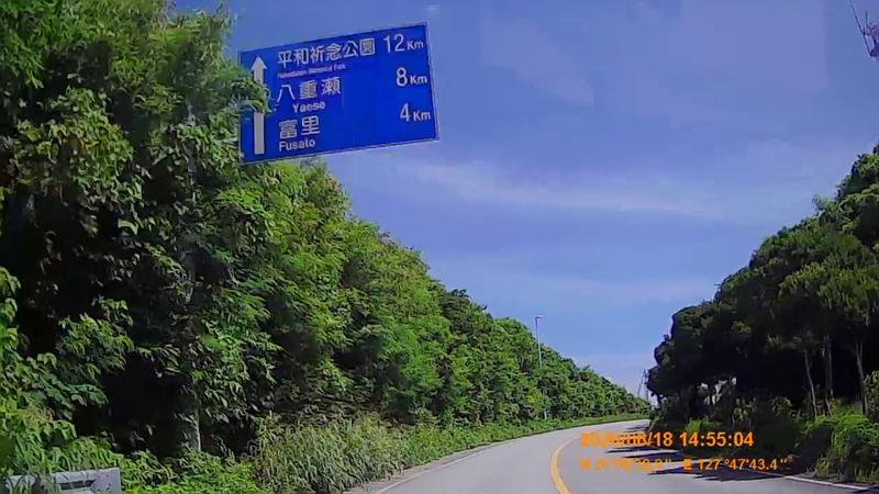 f:id:japan_route:20200821183456j:plain