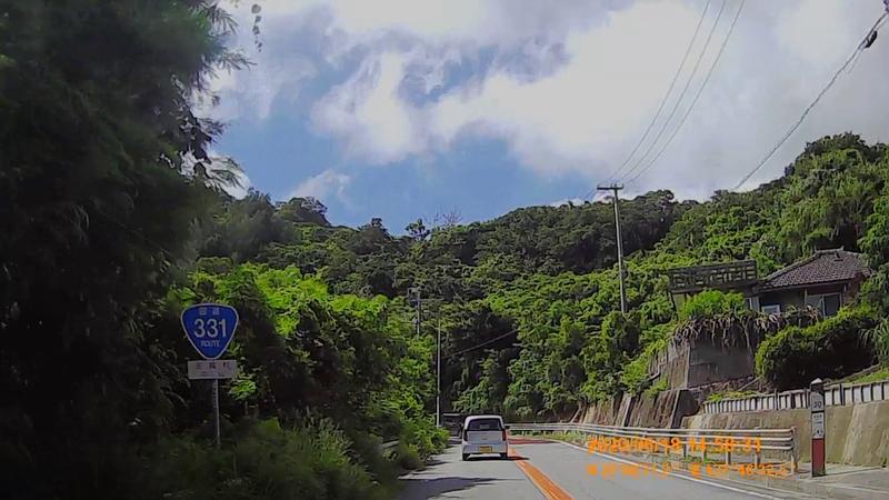f:id:japan_route:20200821183534j:plain