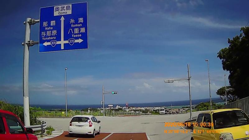 f:id:japan_route:20200821183552j:plain
