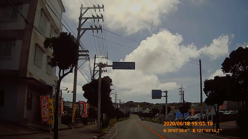 f:id:japan_route:20200821183613j:plain