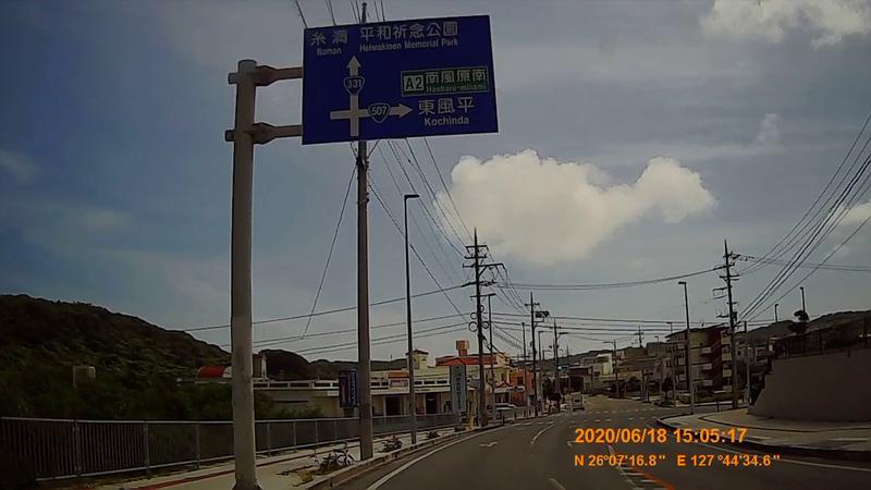 f:id:japan_route:20200821183623j:plain