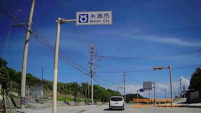 f:id:japan_route:20200821183701j:plain