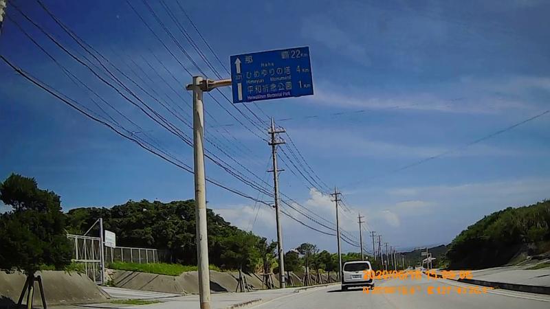 f:id:japan_route:20200821183706j:plain