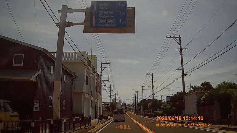 f:id:japan_route:20200821183732j:plain