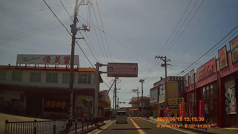 f:id:japan_route:20200821183738j:plain