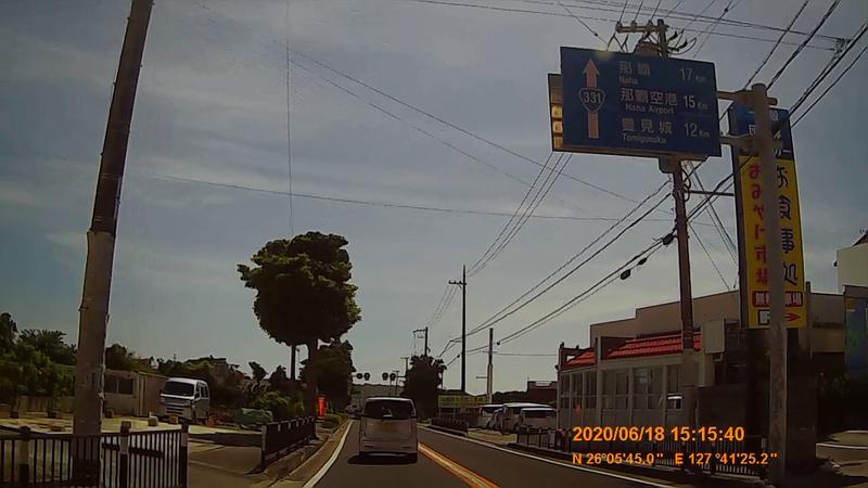 f:id:japan_route:20200821183744j:plain