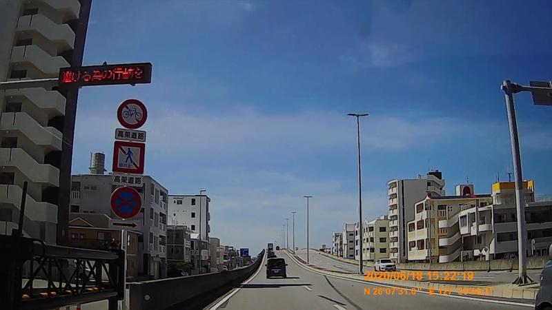 f:id:japan_route:20200821183815j:plain