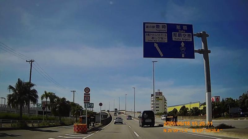 f:id:japan_route:20200821183855j:plain