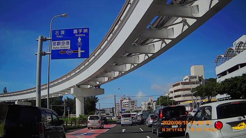 f:id:japan_route:20200821183945j:plain