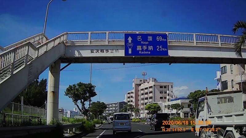 f:id:japan_route:20200821183950j:plain