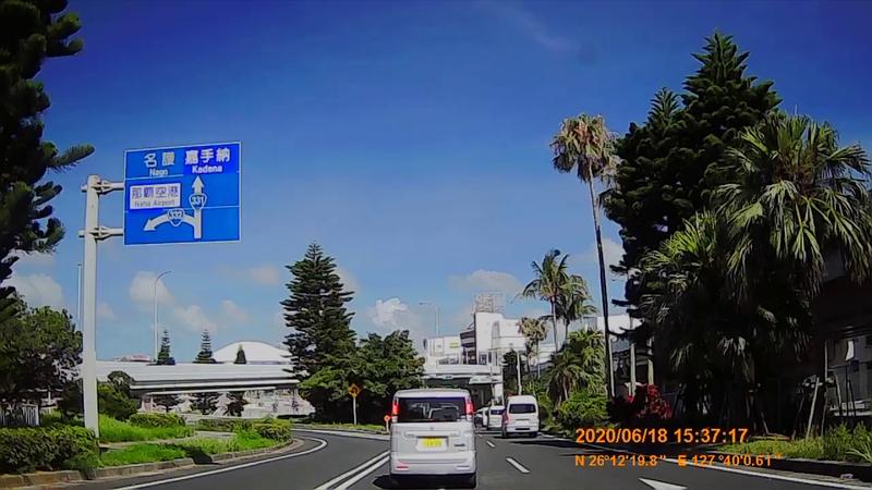 f:id:japan_route:20200821184006j:plain