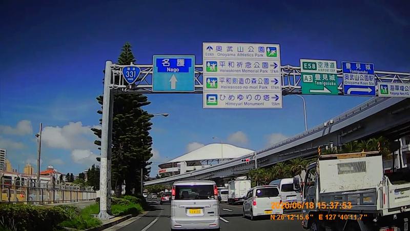f:id:japan_route:20200821184017j:plain