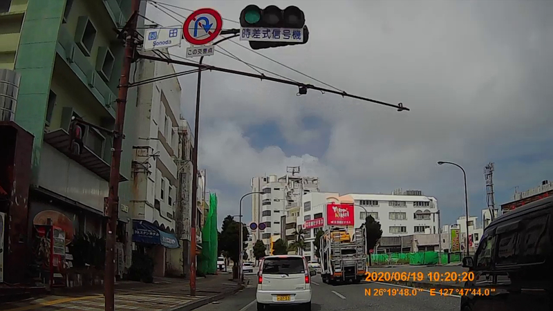 f:id:japan_route:20200826192633j:plain