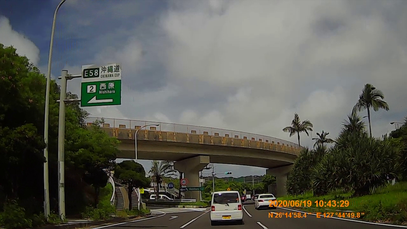f:id:japan_route:20200826192818j:plain