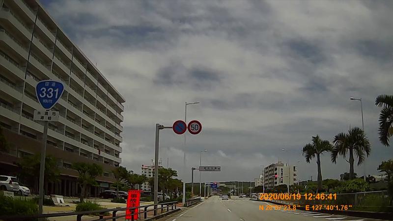 f:id:japan_route:20200830145805j:plain