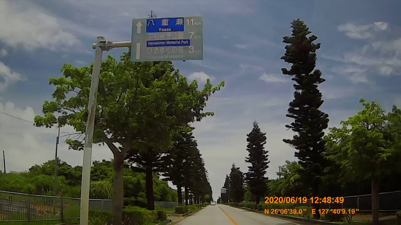 f:id:japan_route:20200830145822j:plain