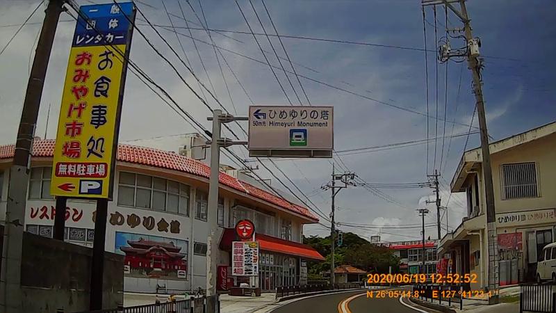 f:id:japan_route:20200830145845j:plain