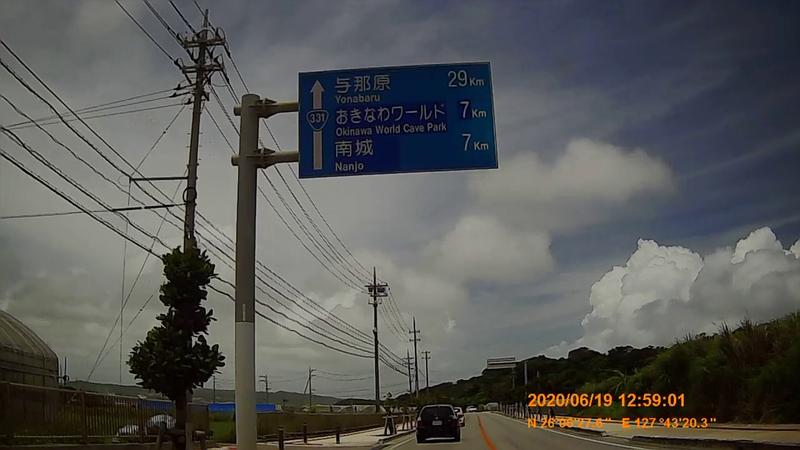 f:id:japan_route:20200830145933j:plain