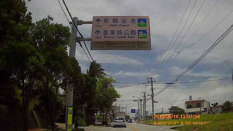 f:id:japan_route:20200830150052j:plain