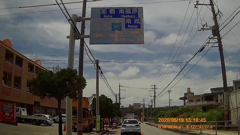f:id:japan_route:20200830150115j:plain