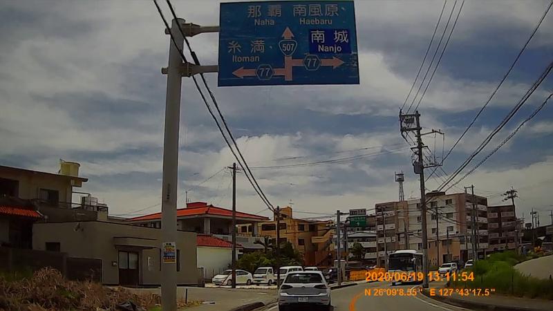 f:id:japan_route:20200830150125j:plain