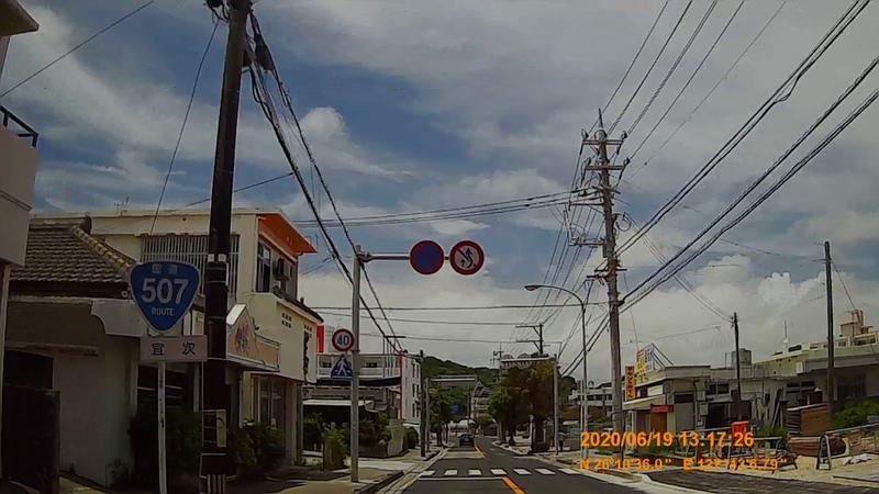 f:id:japan_route:20200830150234j:plain