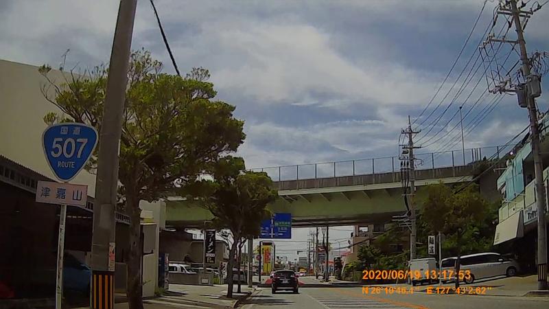 f:id:japan_route:20200830150247j:plain