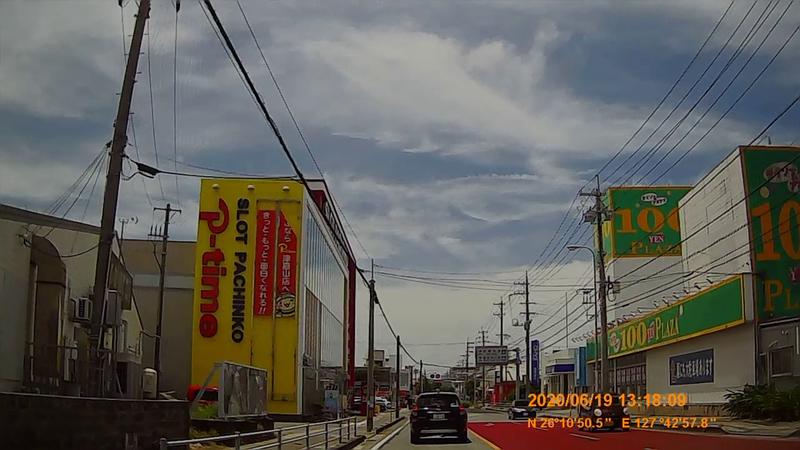 f:id:japan_route:20200830150301j:plain