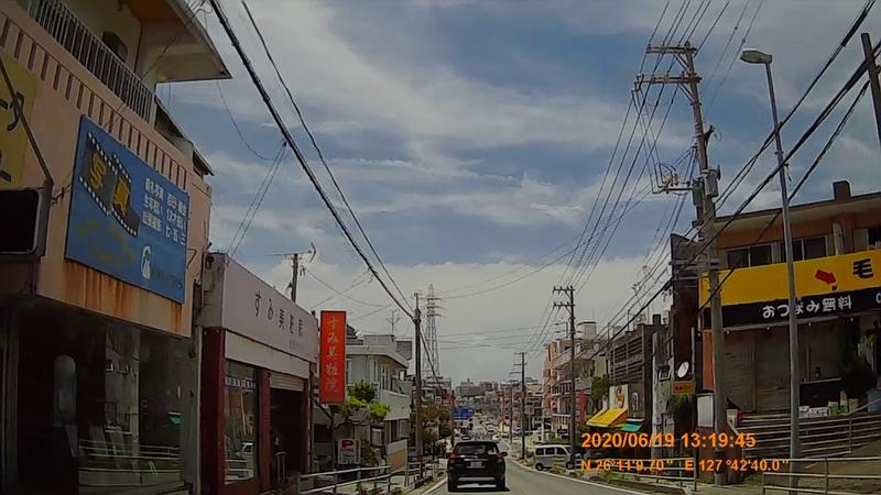 f:id:japan_route:20200830150311j:plain
